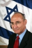 Israel to Fund Energy Efficiency Initiatives