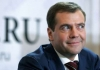 Medvedev Wants Incentives For Russian Energy Efficiency
