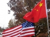 U.S. & China - Mutually Beneficial Cooperation on Energy