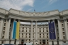 Ukraine get $130 Million for Energy Efficiency Projects