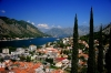 Montenegro gets new Funding for