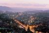 Bosnia Herzegovina Look to Improve Energy Efficiency in Public Buildings
