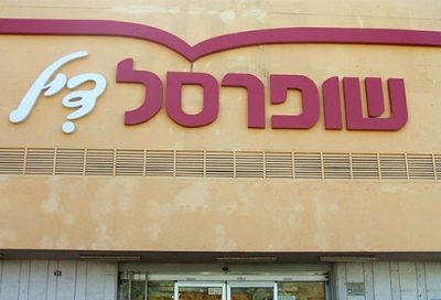 Israeli Supermarket Chain get 12 Month Payback with Compressor Optimisation