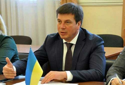 Energy Efficiency A Priority for Ukraine
